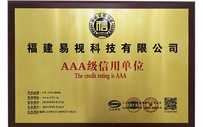 Enterprise with credit rating AAA