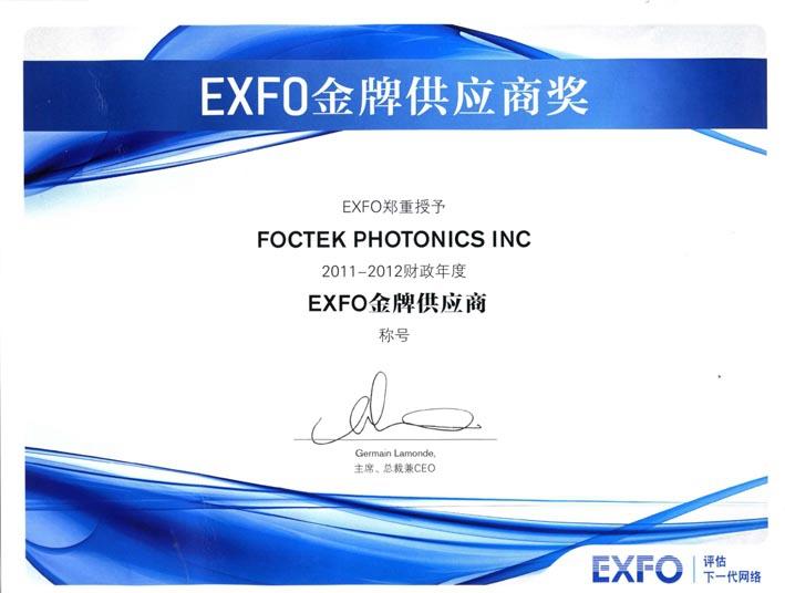 "max万博网址是多少科再次获得""EXFO金牌供应商""的殊荣"