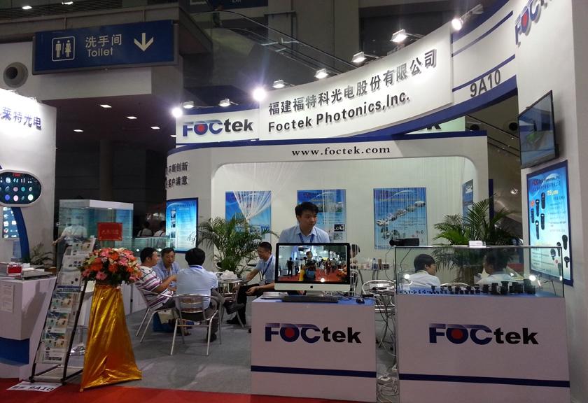 max万博网址是多少科成功参加了在深圳举办的第十七届中国国际光电博览会