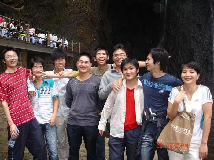 公司9月25日组织永泰一日游活动