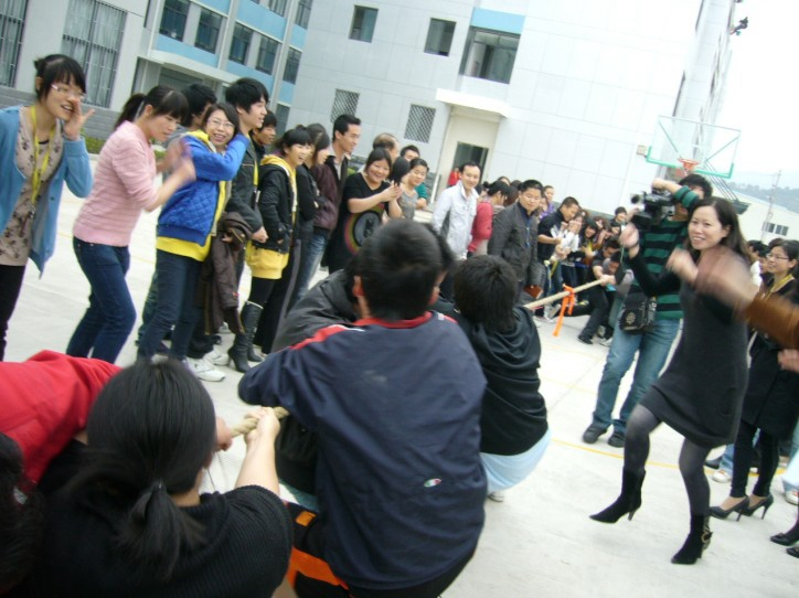 max万博网址是多少科成立9周年庆祝活动