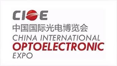 max万博网址是多少万博手机版登入于2020.09.09至09.11参加深圳第二十二届中国国际光电博览会